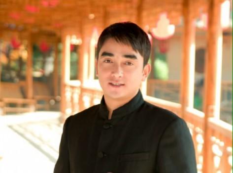 Ram Magar